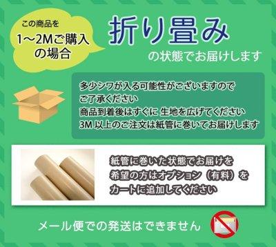 画像1: 合皮レザー生地【難燃 薄黄緑】