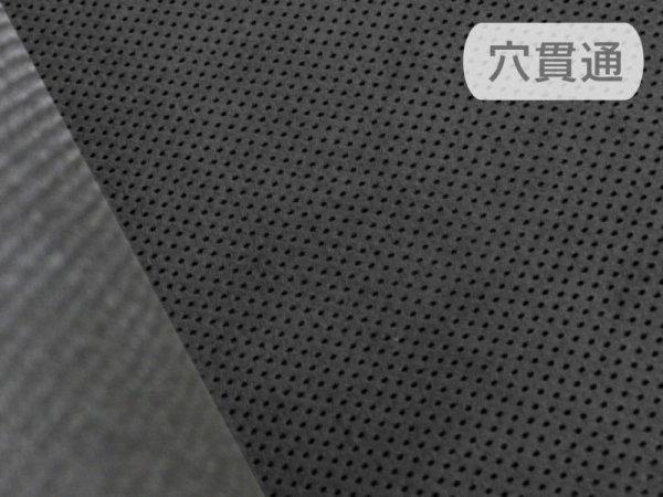 画像1: 東レ エクセーヌ 【黒 パンチング貫通タイプ 裏張り黒 穴間隔5mm】(アウトレット) (1)