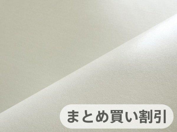 画像1: 帝人 コードレ【オフ白 つやふつう 5M】(アウトレット) (1)
