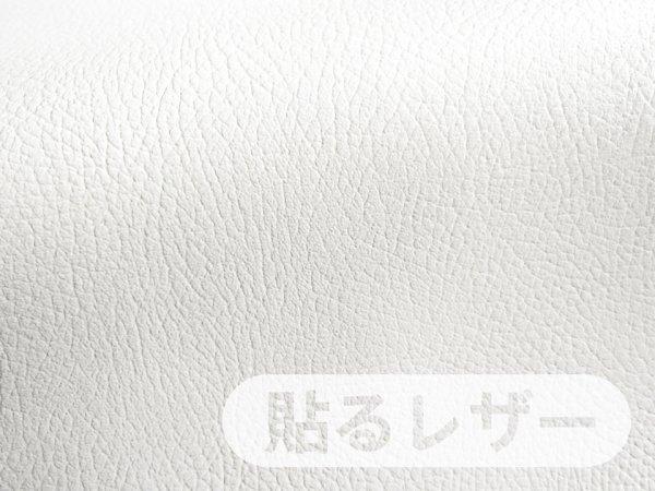 画像1: 貼るレザー(シールタイプ)【難燃 広幅 白】 (1)